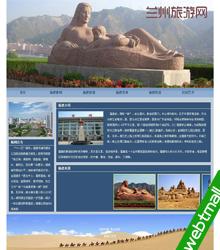 中文旅游题材asp动态网站毕业设计