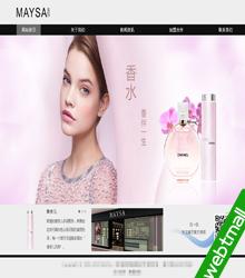 php+mysql电子商务化妆品网站毕业设计带论文