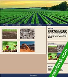 html5土壤环境保护网页设计作业成品