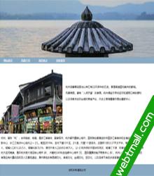 我的家乡杭州旅游网页设计作业成品