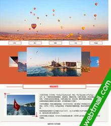 土耳其旅游网页设计作业成品