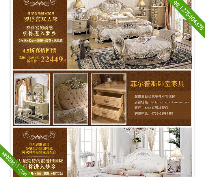 家具1.jpg