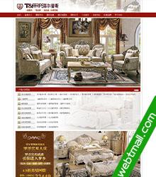 家具商场网页设计作业psd模板免费下载