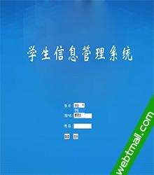 asp.net c# sql学生管理系统