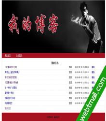 酷炫php我的博客动态网站作业成品