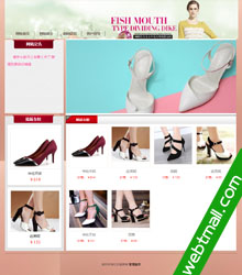 女鞋主题PHP动态网站作业成品