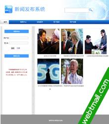 php mysql新闻发布系统学生动态网页设计作业