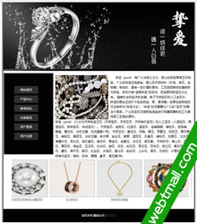 PHP珠宝商城主题动态网站作业