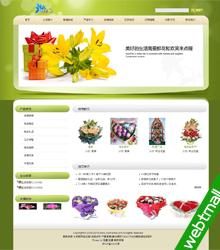 鲜花店大学生网页设计作业成品5页