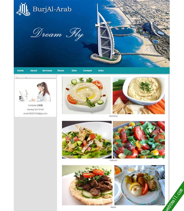 酒店大学生网页设计制作作业