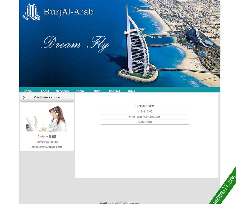 酒店dreamweaver静态网页设计作业