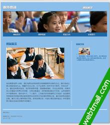 html5课外培训静态网页设计作业成品