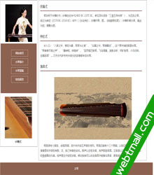 html5传统乐器古琴网页设计作业成品
